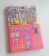 0226職業紹介の本-表紙.jpg