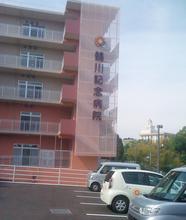 0509鶴川記念病院.jpg