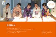 0107スタジオネオ年賀状.jpg