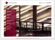 091226レーモンド設計事務所.jpg
