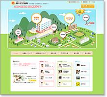 1002鶴川記念病院求人サイト.jpg