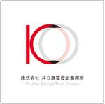 1101_共立測量登記事務所ロゴデザイン.jpg