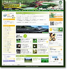90613ゴルフゆめ王国.jpg